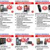 eteleon: Kostenloser Handyvertrag mit insgesamt 4800 Freiminuten