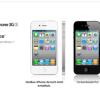 iPhone 4 nun auch im Apple Onlinestore DE erhältlich