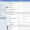 Skype App für das iPad demnächst erhältlich
