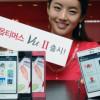 LG Optimus Vu 2 in Südkorea auf den Markt gebracht