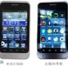 ZTE: Smartphone samt Firefox OS erscheint