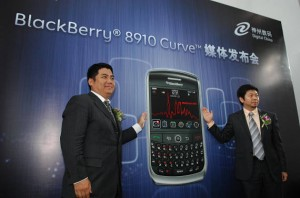 blackberry-curve-8910