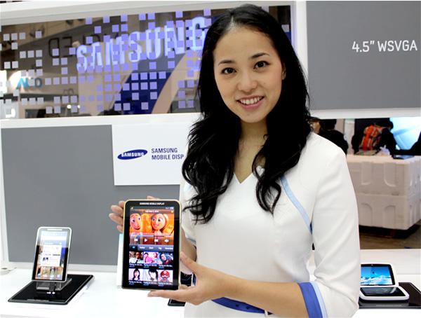 Samsung präsentiert das neue Galaxy Tab 2 auf der FPD