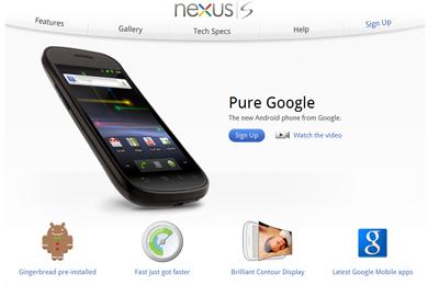 Google Nexus S Webseite veröffentlicht