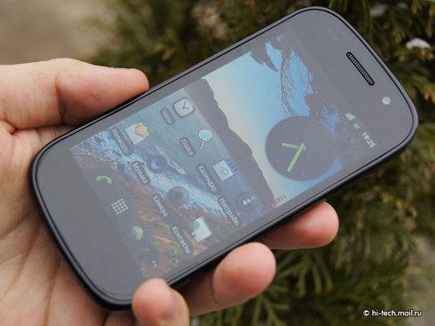Google Nexus S im Test