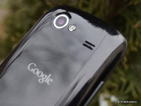 Google Nexus S im Fokus