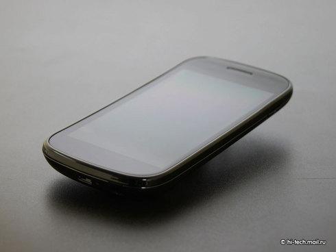 Google Nexus S mit konkavem Display