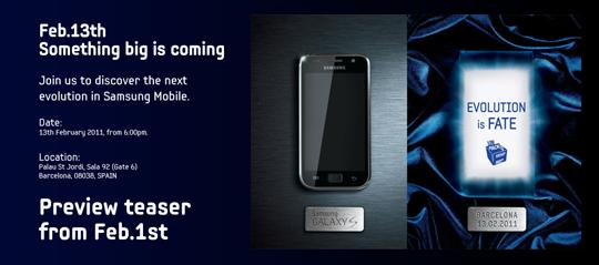 Der Galaxy S Nachfolger i9100 wird demnächst vorgestellt
