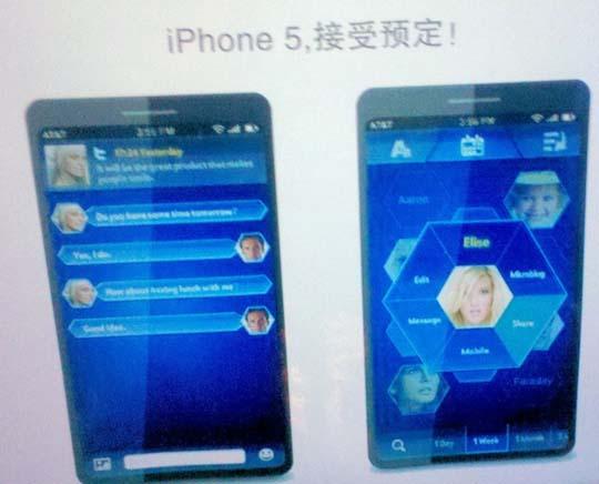 Ist das das neue iPhone 5 von Apple?