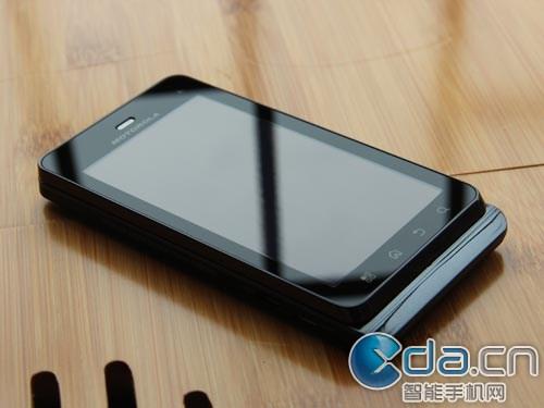 Motorola Milestone 3 (Droid 3) im Test