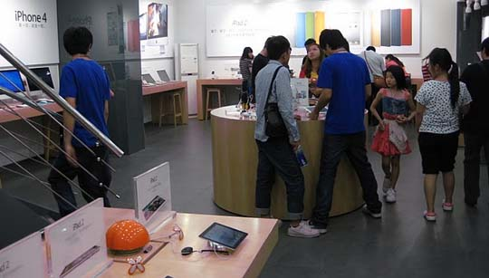 Apple store Fake in China