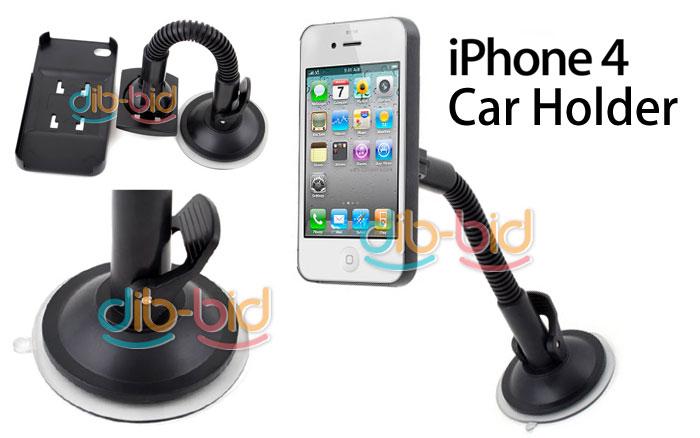 iPhone 4 KFZ Halterung