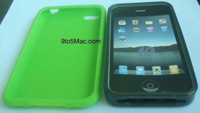 Ist das eine iPhone 5 Hülle?