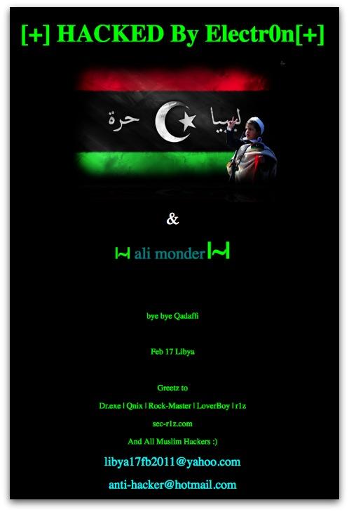 Lybischer TLD-Registrar nic.ly wurde gehackt