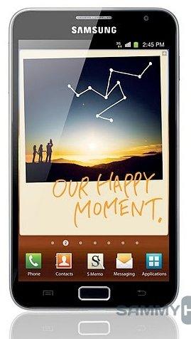 Samsung Galaxy Note - Offiziell auf der IFA 2011 vorgestellt